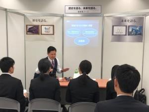 2018IS_幡谷部長